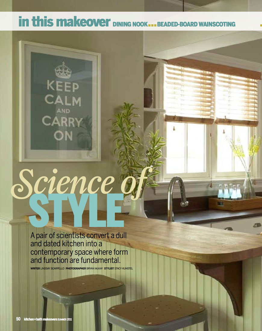 Science of Style
